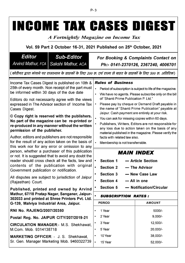 Income-Tax Cases Digest Magazine Page 1