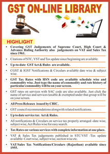 GST LIBRARY (ONLINE)