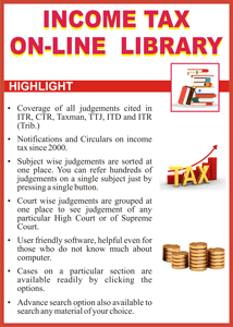 INCOME TAX LIBRARY (ONLINE)