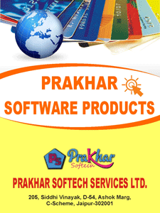 PRAKHAR SOFTWARE PAYMENT